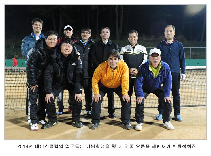 _DSC2147-부산에이스클럽 (12).jpg
