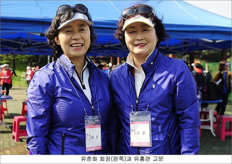 여성연합회   (3).jpg