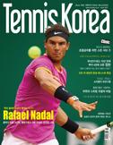월간 테니스코리아 2017년 06월호
