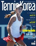 월간 테니스코리아 2017년 04월호
