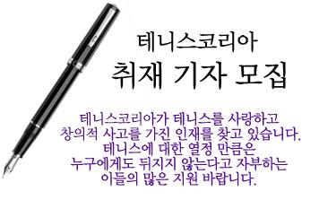 구인팝업.jpg